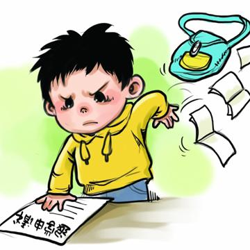 孩子逃避学习手绘
