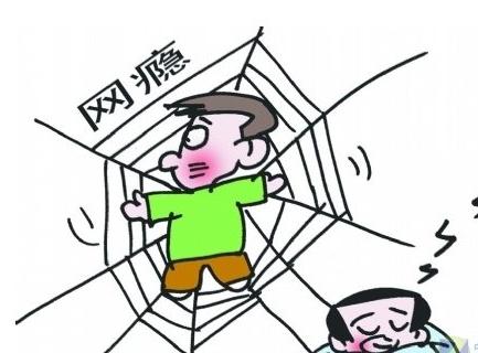 上海最好的戒网瘾学校