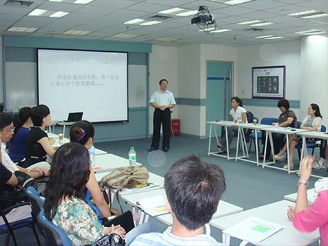 上海神光强迫症治疗中心